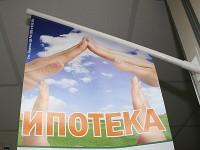 """Банк """"ВТБ24"""" даст ипотеку на квартиры в ЖК """"Краски лета"""""""