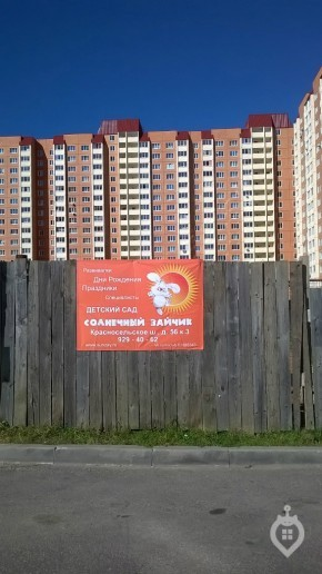 """ЖК """"Ветер перемен"""": скромное жилье в промышленном районе Ленобласти - Фото 38"""