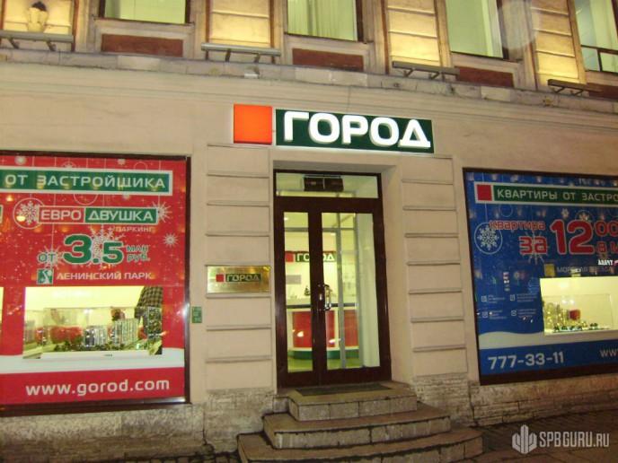 """ЖК """"Прибалтийский"""": адекватная стоимость с вопросами по комфорту - Фото 1"""