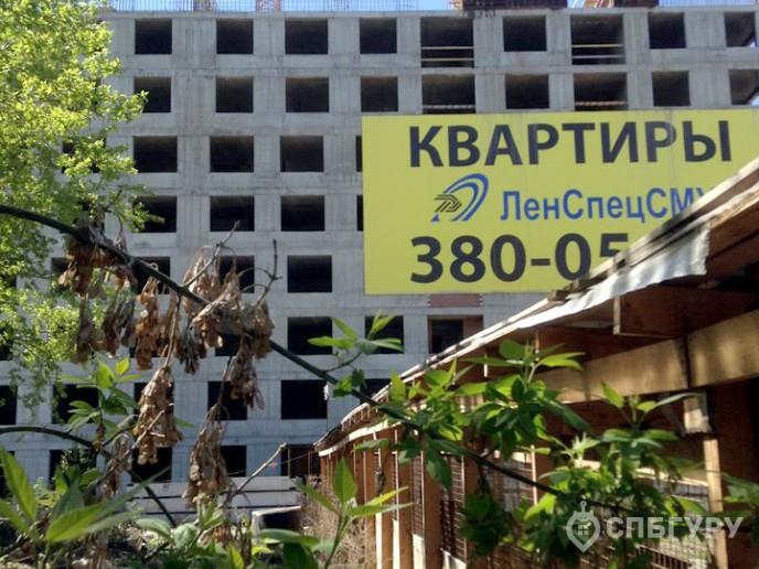 """ЖК """"Царская Столица"""": экономичный комфорт-класс в центре города - Фото 44"""