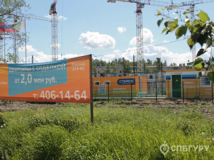 """ЖК """"Стереос"""": многоэтажный комплекс на зеленой окраине - Фото 2"""