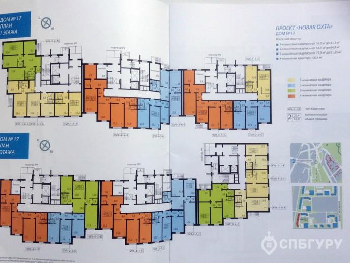 Новая Охта – Жилой комплекс от ЛСР за КАДом с отделкой и городской пропиской - Фото 34