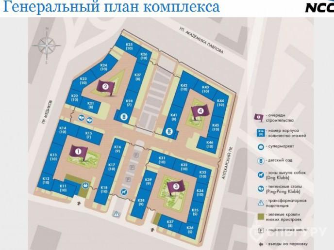 Skandi Klubb: достойный проект на Петроградке - Фото 1
