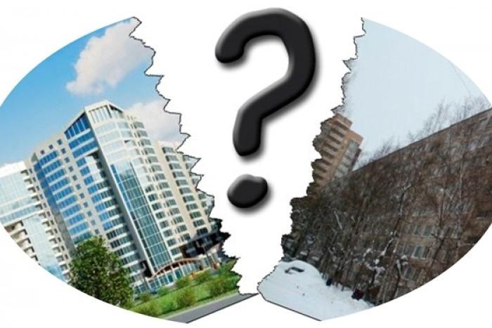 Что предпочесть: квартиру в новостройке или жилье, купленное на вторичном рынке?