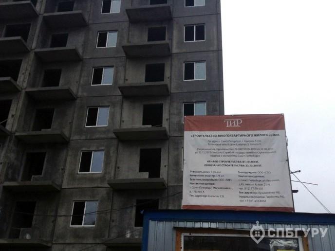 """ЖК """"Дважды два"""" - скромный комплекс в Красном селе. - Фото 20"""