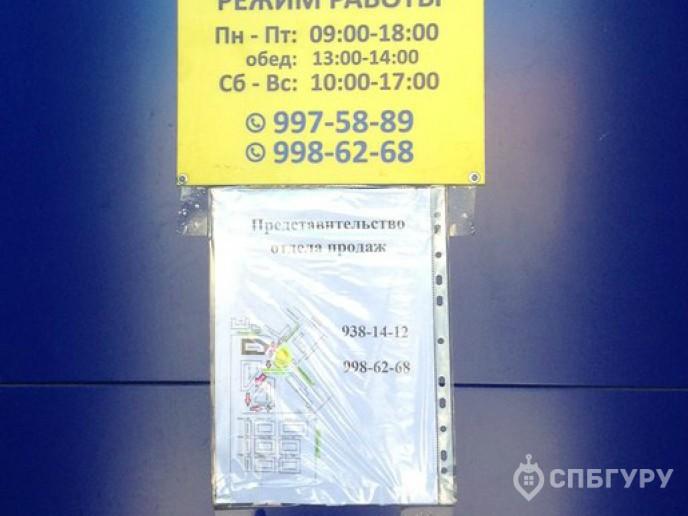 """ЖК """"Царская Столица"""": экономичный комфорт-класс в центре города - Фото 12"""