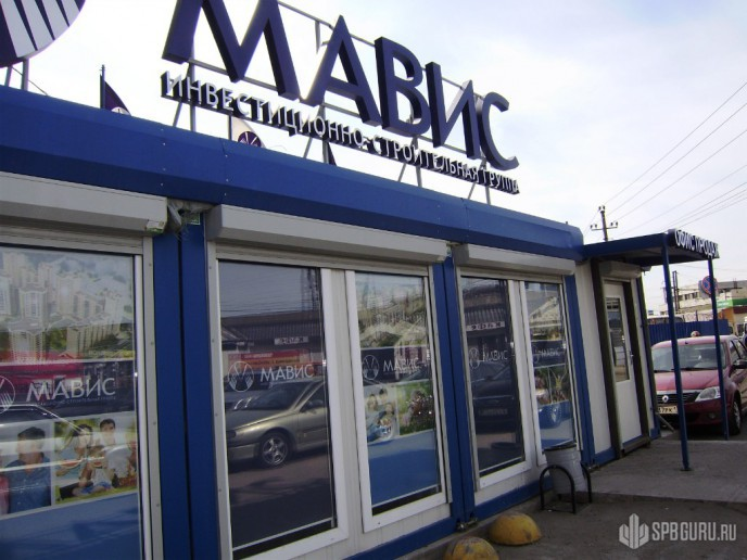 """ЖК """"Мечта"""": продолжение дебюта на рынке жилья - Фото 14"""