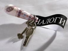 Дата ввода налога на недвижимость для физических лиц назначена на 2018 год