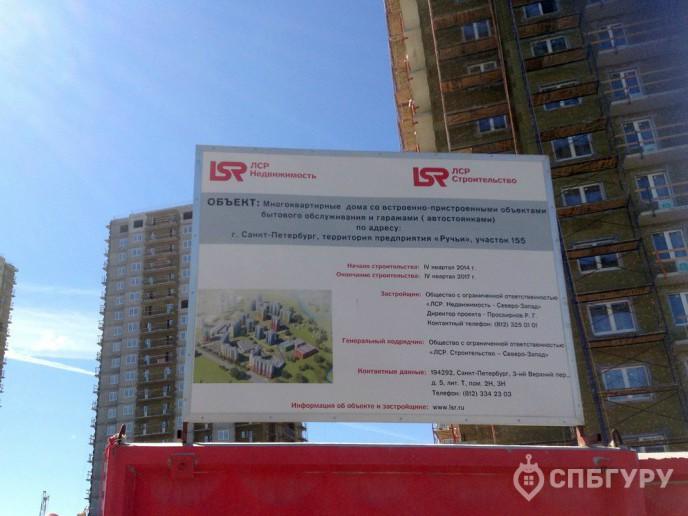 Новая Охта – Жилой комплекс от ЛСР за КАДом с отделкой и городской пропиской - Фото 8