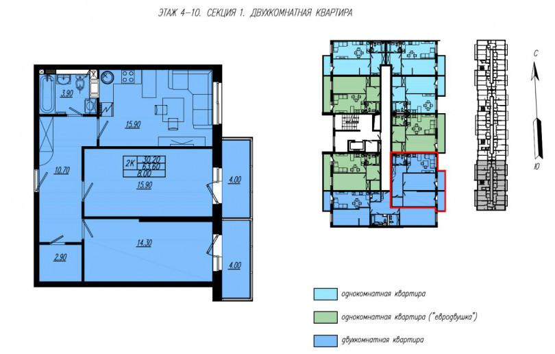 """Досрочная """"Премьера"""": дом на Юго-Западе, который строят с опережением сроков - Фото 32"""
