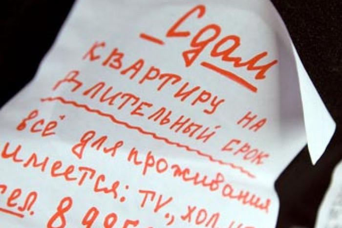 До 15% первичной недвижимости Петербурга приобретается для сдачи в аренду