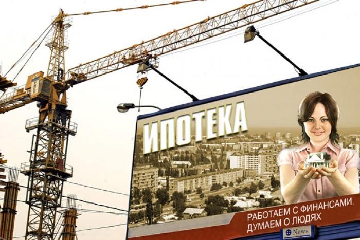 До половины новых квартир в Петербурге раскупается с привлечением ипотеки