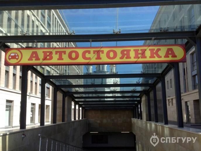 """ЖК """"Царская Столица"""": экономичный комфорт-класс в центре города - Фото 8"""