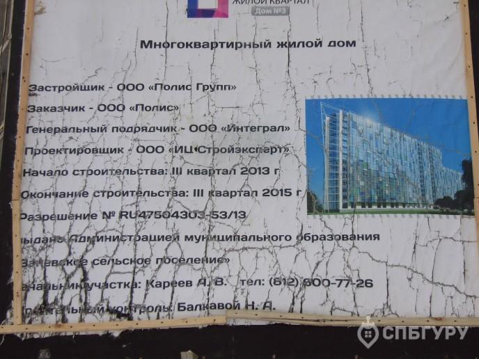 "ЖК ""Вернисаж"": жизнь в центре Кудрово - Фото 37"