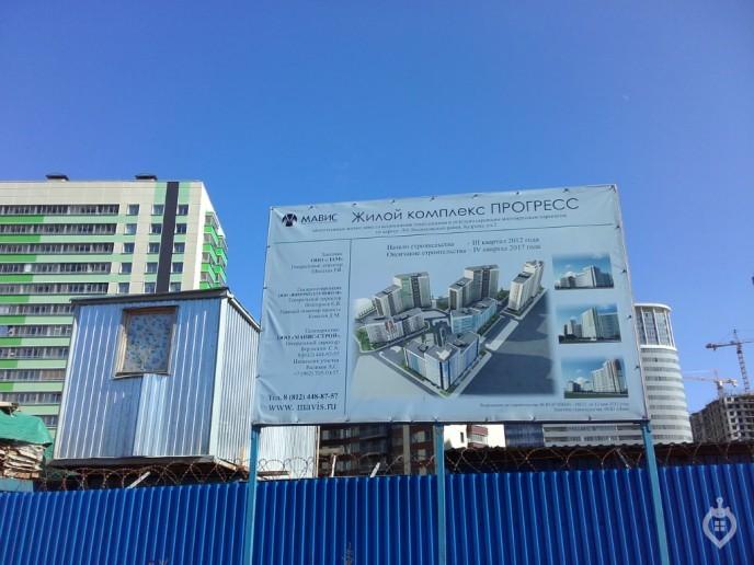 """ЖК """"Прогресс"""": быстро растущий кирпично-монолитный комплекс в Кудрово - Фото 6"""