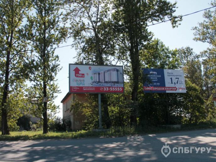 """ЖК """"Солнечный город"""": масштабный проект на южной окраине - Фото 11"""