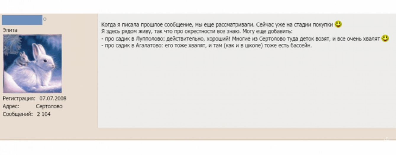 """""""Финские кварталы"""": жилой комплекс средней этажности в 10 минутах езды от города - Фото 55"""