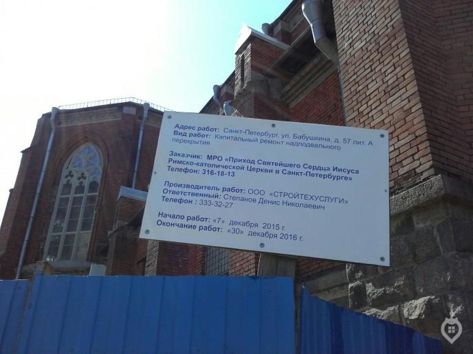 """ЖК """"Высота"""": 25-этажный дом на улице Цимбалина от компании, строившей олимпийские объекты в Сочи - Фото 4"""