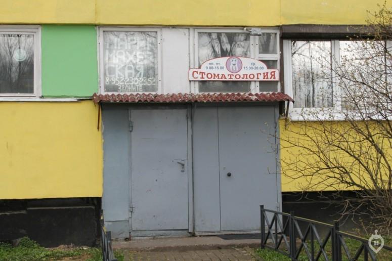 """ЖК """"Брусничный"""": три монолитных дома в Янино - Фото 49"""