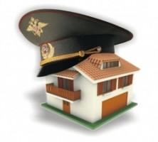 """""""Газпромбанк"""" предоставит военнослужащим ипотеку на квартиры в ЖК """"Лучший выбор"""""""