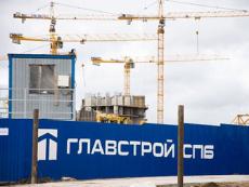 Главстрой-СПб идет на мировую с властями Санкт-Петербурга