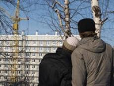 Государство может помочь молодым многодетным семьям с покупкой жилья
