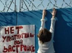 Градозащитники требуют остановить уплотнительную застройку Петербурга