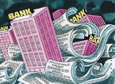 """Ипотечный кредит на покупку квартиры в ЖК """"Mistola Hills"""" выдает Ханты-Мансийский банк"""