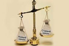 Изменения в ФЗ-214 помогут снизить финансовые риски частных соинвесторов