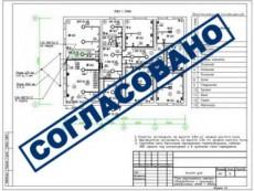 """Компания """"Ареал"""" получила разрешение на строительство жилого комплекса в Шушарах"""