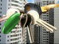 """Компания """"КВС"""" продает недвижимость в лизинг"""