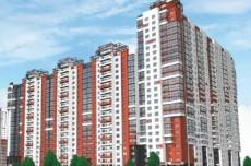 На рынок выведены квартиры в ЖК 'Южная Акватория'