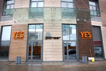 """Открыта продажа недвижимости в апарт-отеле """"Yes"""""""