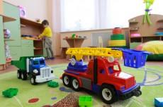 Петербургу из федеральной собственности передано 3 здания для размещения детсадов