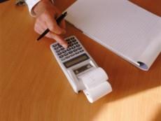 Принят законопроект о налоговом вычете при покупке 2 и более объектов недвижимости