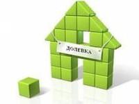 Проблема обманутых дольщиков в Петербурге может быть решена за три года