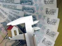 Программа субсидирования ипотеки может продержаться, максимум, до 2017 года