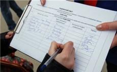 Путину направили 20 000 подписей в поддержку строительства метро в Красносельском районе