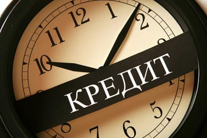 Россияне задолжали по ипотеке более 3.7 трлн. рублей