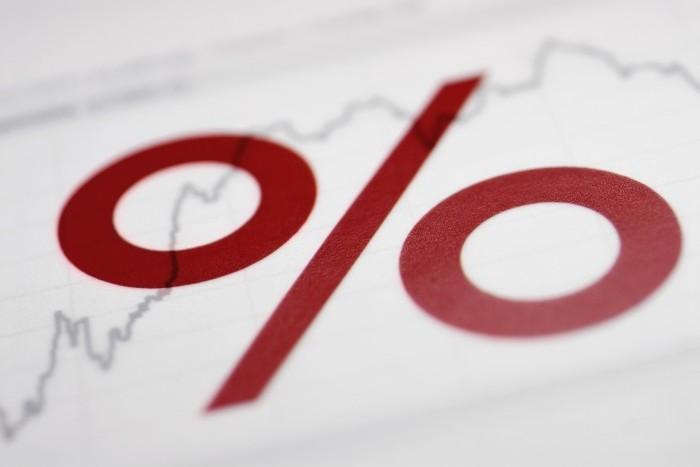 Рынок ипотеки сбавит темп роста в 2013 году в России