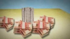"""""""Сбербанк"""" даст ипотеку на квартиры в ЖК """"ТриДевяткино царство"""""""