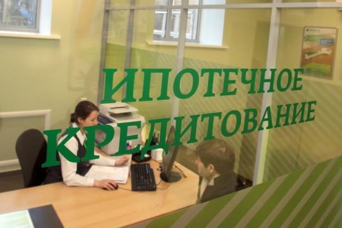 "Сбербанк даст ипотеку на квартиры в ЖК ""Ренессанс"""