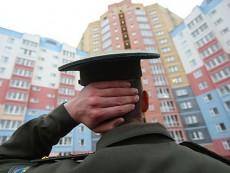 Сергей Шойгу поручил ускорить темпы строительства жилья для контрактников российской армии