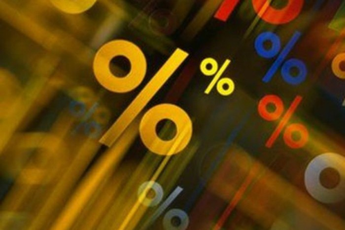 Среднегодовая ипотечная ставка в России во II квартале 2013 года превысит 13%
