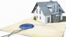 Срок регистрации прав на недвижимость могут сократить до 10 дней