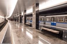 Сроки ввода в эксплуатацию новых станций метро в Петербурге снова пересмотрели
