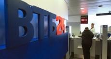 """Строящиеся объекты компании """"СПБ-Реновация"""" получили аккредитацию банка """"ВТБ24"""""""