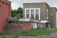"""Торги по участкам на территории завода """"Самсон"""" откладываются"""