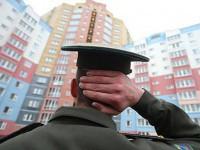 В 2015 году на строительство жилья для военнослужащих выделят 40 млрд. рублей