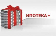 """В банке """"Возрождение"""" можно оформить ипотеку на квартиру в ЖК """"Весна"""""""